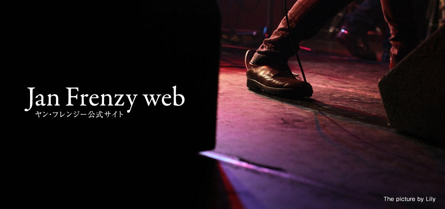 ヤン・フレンジー公式サイト-Jan Frenzy web-